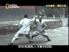 Legend of Kungfu Documentary -- Shaolin