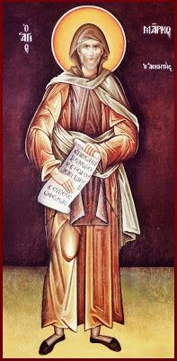 Saint Mark the Ascetic as a Model for our Lives | MYSTAGOGY RESOURCE CENTER