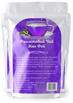 Фиолетовый чай Жан-Фей - эффективное средство для похудения