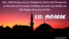 eid ul fitr cover photos for whatsapp and facebook Eid Ul Fitr Images, Eid Mubarak Hd Images, Happy Eid Ul Fitr, Happy Ramadan Mubarak, Eid Ul Fitr Messages, Greetings Images, Quotes For Whatsapp, Stay Happy, Joy And Happiness