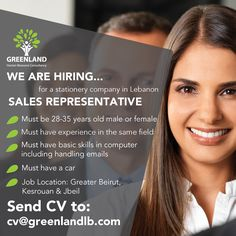 We are currently looking for a Sales Executive for a stationery company in Lebanon🇱🇧 📂Must be 28-35 years old male or female 📂Must have experience in the same field 📂Must have basic computer skills including handling emails 📂Must have a car 📂Job Locations: Greater #Beirut, Kesrouan & Jbeil Send your #CV to cv@greenlandlb.com #GreenlandLB #jobs #job #GCC #LebanonJobs #hiring #openvacancies #MiddleEast #stationery #sales #Lebanon #HR #توظيف #وظيفة #وظائف_شاغرة #فرص_عمل #تصميم…