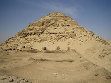 Neferirkare Kakai was the third Pharaoh of Egypt during the Fifth dynasty. His praenomen, Neferirkare, means Beautiful is the Soul of Ra. His Horus name was Userkhau,[3] his Golden Horus name Sekhemunebu and his Nebti name Khaiemnebty.