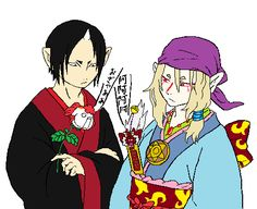 Anime Crossover, Touken Ranbu, Pixiv, Funny Cute, Memes, Moonlight, Handsome, Illustrations, Collection