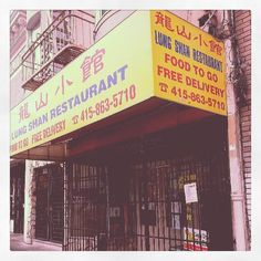Mission Chinese Food - one of the city's best experiences