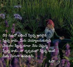 Ram Gopal Varma, Kundalini Meditation, Osho, Telugu, Great Quotes, Spirituality, Sayings, Art, Art Background