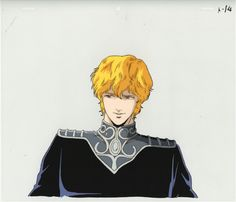 Legend of the Galactic Heroеs  http://ru-logh.livejournal.com/