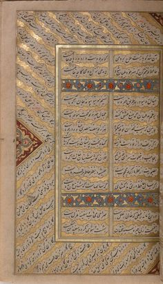 Anthology of Persian Poetry  Author:Hafiz (probably 1325/6–90) Author: Luthfi (1367–1463 or 1465–66) Author: Hilali (d. 1529–30) Author: Mu'in Author: Asir (d. probably 1639–40) Object Name:Non-illustrated manuscript Date:17th century Geography:Iran Culture:Islamic Medium:Ink, opaque watercolor and gold on paper Binding: opaque watercolor and gold on leather Dimensions:H. 6 in. (15.2 cm) W. 3 7/8in. (9.8cm)