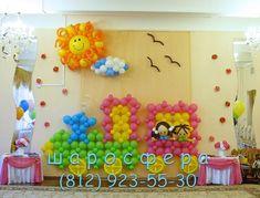 Типичный аэродизайнер Balloon Wall, Balloons, Thomas The Train, Balloon Decorations, Garland, Holidays, Sculptures, Window Boxes, Globes