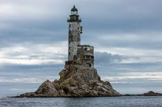 Атомный маяк Анива | Gid.travel