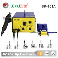 2 in 1 Rework Station heat air gun with solder iron BK701A BAKU New Design, View rework station, BAKU Product Details from Guangzhou Hanker Electronics Technology Co., Ltd. on Alibaba.com