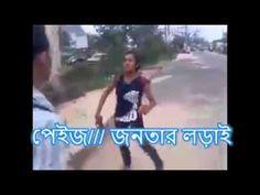 Justice For Tonu