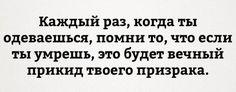 С юмором по жизни | Prikolisti.com