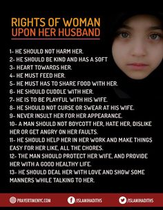 What Rights Do Women have in Islam and Quran? Islam supports women rights and considered women as an equal member of the society. Women Rights for Marriage and Education in Islam and Quran - What Rights Do Women have in Islam and Quran? Islamic Quotes On Marriage, Muslim Couple Quotes, Muslim Love Quotes, Love In Islam, Beautiful Islamic Quotes, Religious Quotes, Marriage In Islam, Muslim Couples, Muslim Brides