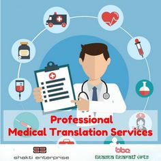 Availing the medical translation services is the brilliant idea to make the medical facilities convenient for the patients. Bhasha Bharati Arts has been offering medical translation online services with perfection. Backed with professional team of medical translators. #bhashabharati #medicaltranslation #translation #medical #medicaltranslationservices #translationcompany