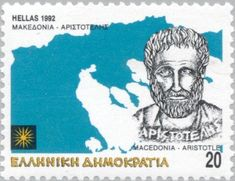 Macedonia and Aristotle Greek History, Macedonia, Postage Stamps, Greece, Blog, My Favorite Things, Andorra, Asia, Maps