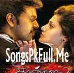 Kanchana 2 Video Songs