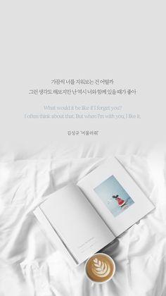 New quotes music lyrics songs album Ideas K Quotes, Song Quotes, Music Quotes, Korean Phrases, Korean Words, Korea Quotes, Pop Lyrics, Music Lyrics, Study Motivation Quotes