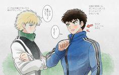 Captain Tsubasa, Chibi, Soccer Players, Memes, Fan Art, Boho, European Soccer, Character, Style