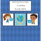 This cute craftivity will combine a lesson on nouns and verbs with Earth Day! Create a list with your students and tap into their knowledge of the ...