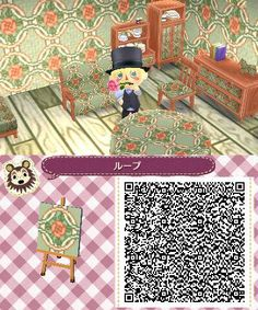 ACNL QR Code: Circle Rose Fabric