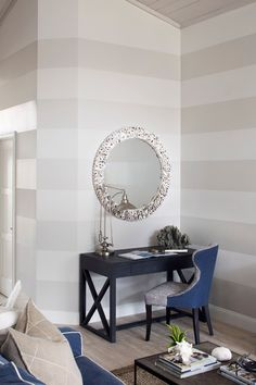 Striped Wall. Neutral Striped Wall Paint Color. The paint color here is Benjamin…