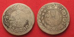 1906 China - Sinkiang SINKIANG 5 Miscals ND(ca.1906) silver VF SCARCE! # 91205 VF