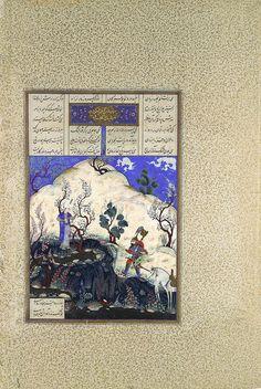 برگی از شاهنامه شاه تهماسب: رسیدن گیو و گودرز بنزدیک خسرو، منسوب به محمد قدیمی گیلانی، دوره صفوی، در حدود 1540، تبریز Kai Khusrau is Discovered by Giv, Folio from the Shahnama (Book of Kings) of Shah Tahmasp Abu'l Qasim Firdausi (935–1020) Artist: Painting attributed to Qadimi (active ca. 1525–65) and 'Abd al-Vahhab Object Name: Folio from an illustrated manuscript Date: ca. 1525–30 Geography: Iran, Tabriz Culture: Iran H. 11 1/8 in. (28.3 cm) W. 7 7/16 in. (18.9 cm)