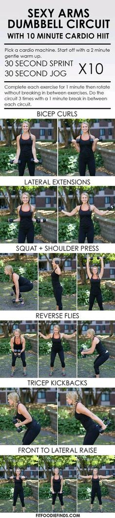 Sexy arms Dumbbell circuit with 10 minute cardio HIIT #fitness #workout #health #diet #exercise #abs #fatburn #cellulite #getridofcellulite #weightloss #loseweight #bodyweigthworkout #healthy #healthandfitness #abs