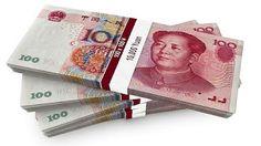 MUNDO CHATARRA INFORMACION Y NOTICIAS: Cotización del yuan chino hoy día miércoles 16 de ...