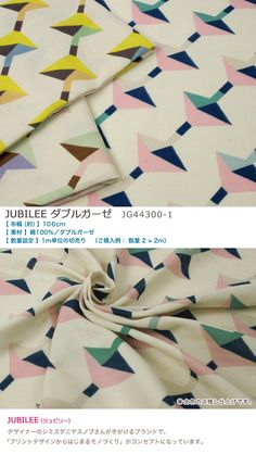 Tela JUBILEO gasa abacs Abacus gasa doble JG44300-1 [mascotas Nekoposu] | cordón de Kate artesanal de tienda online Shugeru