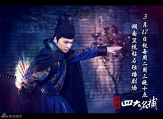 The Four, Yang Yang, Tv, Movie Posters, Movies, Films, Television Set, Film Poster, Cinema