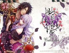 Tags: Anime, Usuba Kagerou, IDEA FACTORY, Otomate, Reine des fleurs Calendar 2015, Reine des fleurs, Violette (Reine des fleurs)