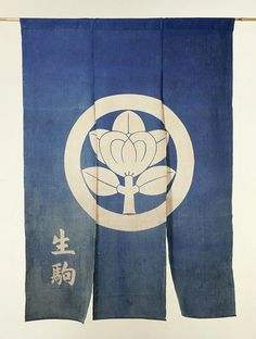 Shop door curtain, 1870-1970 (Made). Cotton, indigo blue, painted in tubework resist (tsutsugaki)