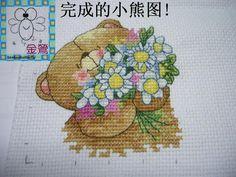 Using cross stitch