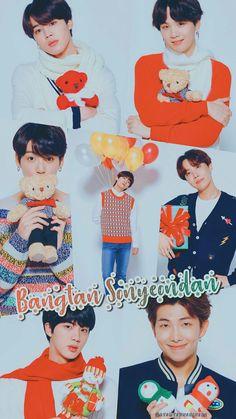 LG Smartphone world / Wallpaper / My edit :) : ?LG Smartphone world / Wallpaper / My edit :) World Wallpaper, Bts Wallpaper, Iphone Wallpaper, Bts Boys, Bts Bangtan Boy, K Pop, Namjoon, Taehyung, Lg Smartphone
