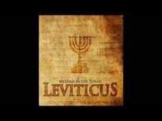 The True Name of God - Secret Code Hidden in Book of Leviticus.