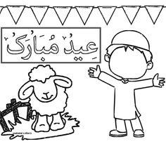 Coloriage pour l'Aïd el Kabir pour les garçons et filles