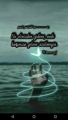 Allah Islam, Quotes About God, Islamic Quotes, Quran, Karma, Amen, Quotations, Verses, Writer