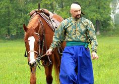 Козак - Ukrainian Cossack