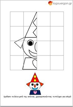 Arts And Crafts House Circus Art, Circus Theme, Math For Kids, Activities For Kids, Theme Carnaval, Symmetry Activities, Clown Crafts, Es Der Clown, Math Patterns