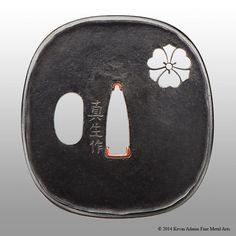 13-08-01 A commissioned piece consisting of an irregularly-raised rim, textured plate and finely-pierced ken-katabami mon. Steel plate with copper sekigane. Omote side. Private collection (OY), Canada.