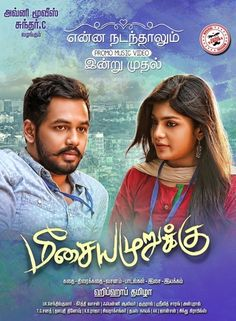 Meesaya Murukku is an Indian Tamil-language romantic musical film directed by Adhi of Hiphop Tamizha in his directorial debut. Free Movie Downloads, Hd Movies Download, Ringtone Download, Mp3 Song Download, Tamil Ringtones, Sultan Movie, Vijay Tv Serial, Tamil Video Songs, Movies To Watch Hindi