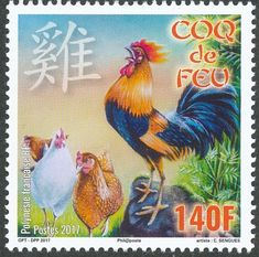 Red Junglefowl stamps - mainly images - gallery format