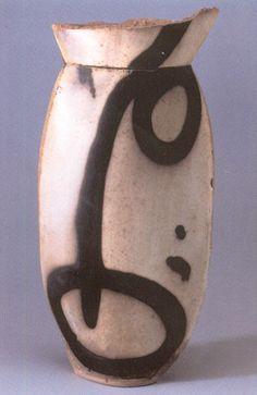 Kopie Von Ceramica di Monika Debus . adhikara.com