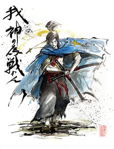 Print 8x10 Catholic Crusader Samurai Series I Japanese Calligraphy II fight for God