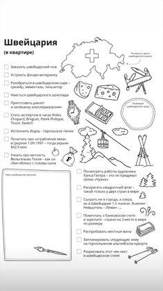 Travel Checklist, Self Development, Bullet Journal, Notes, Activities, How To Plan, Creative, Life, Inspiration