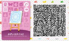 A wide choice of qr codes for Animal Crossing New Leaf and Happy Home Designer App Design, Animal Crossing Qr Codes, Nature Verte, Motif Acnl, Code Wallpaper, Ac New Leaf, Happy Home Designer, Purple Flowers, Wonderland