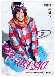 画像 Tsubasa Honda, Corporate Identity Design, Japanese Design, Advertising Design, Print Ads, Fashion Pants, Girl Photos, Pretty Woman, Plaid Scarf