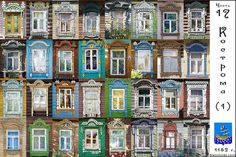 Virtual museum of carved windows links to other sites//  Kostroma wooden frames