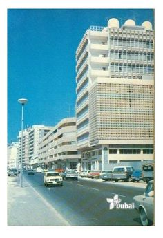 Al Maktoum Hospital Road towards Nasir Square 1984. The start of modern health care in the United Arab Emirates can be traced to the days when the area was known as the Trucial Coast. In 1943, a small healthcare centre was opened in the Al Ras area of Dubai